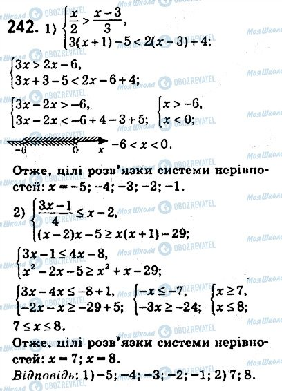 ГДЗ Алгебра 9 клас сторінка 242