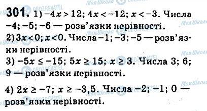 ГДЗ Алгебра 9 клас сторінка 301