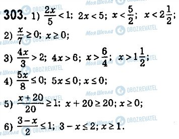 ГДЗ Алгебра 9 клас сторінка 303