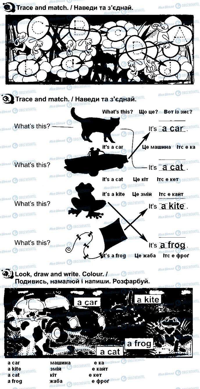 ГДЗ Английский язык 1 класс страница Сторінка22