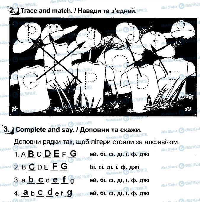 ГДЗ Англійська мова 1 клас сторінка Сторінка26