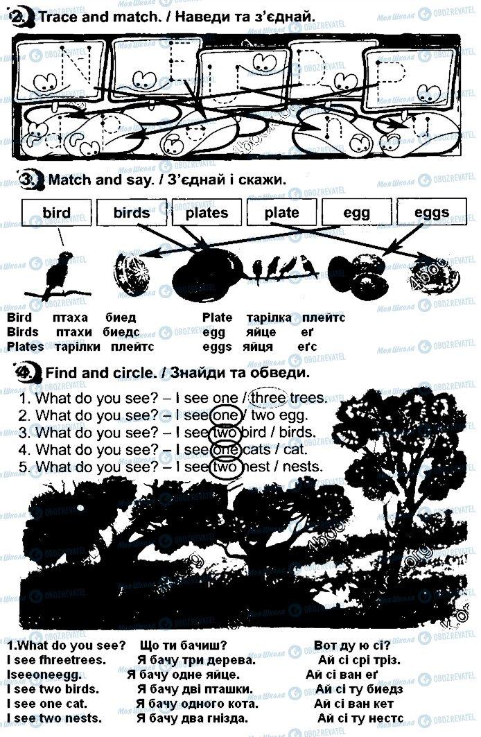 ГДЗ Английский язык 1 класс страница Сторінка35