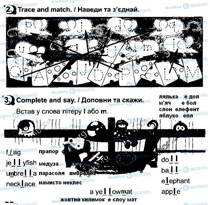 ГДЗ Английский язык 1 класс страница Сторінка38
