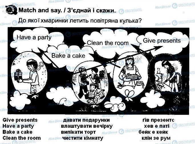 ГДЗ Английский язык 1 класс страница Сторінка50