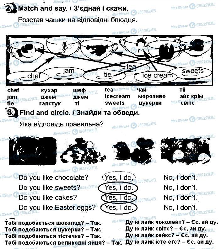 ГДЗ Английский язык 1 класс страница Сторінка55