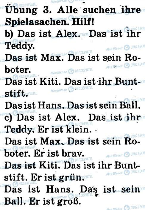 ГДЗ Немецкий язык 1 класс страница 3