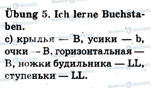 ГДЗ Немецкий язык 1 класс страница 5