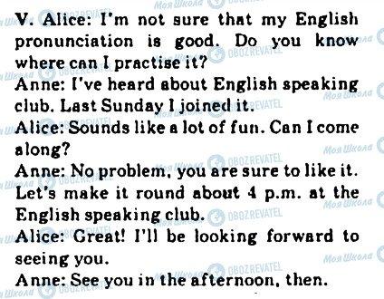 ГДЗ Английский язык 10 класс страница 5