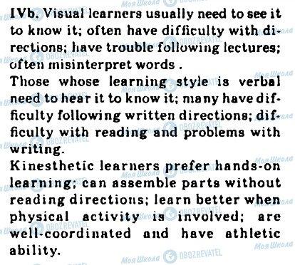 ГДЗ Англійська мова 10 клас сторінка 4