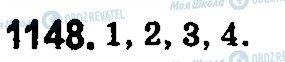 ГДЗ Математика 5 класс страница 1148