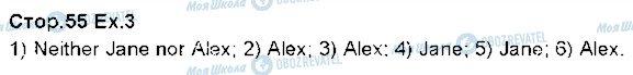 ГДЗ Англійська мова 5 клас сторінка p55ex3