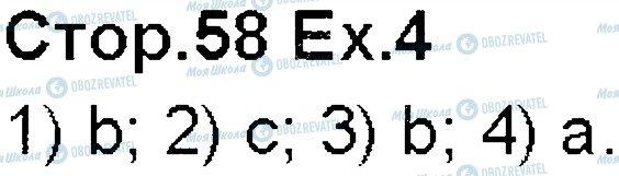 ГДЗ Англійська мова 5 клас сторінка p58ex4