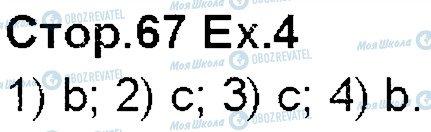 ГДЗ Англійська мова 5 клас сторінка p67ex4