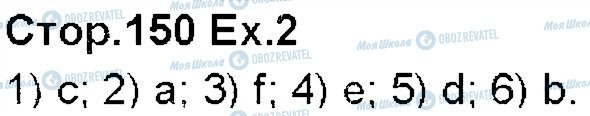 ГДЗ Англійська мова 5 клас сторінка p150ex2