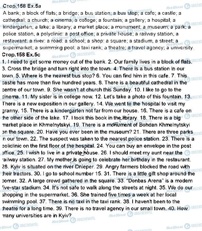 ГДЗ Английский язык 5 класс страница p158ex5