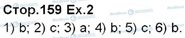 ГДЗ Английский язык 5 класс страница p159ex2