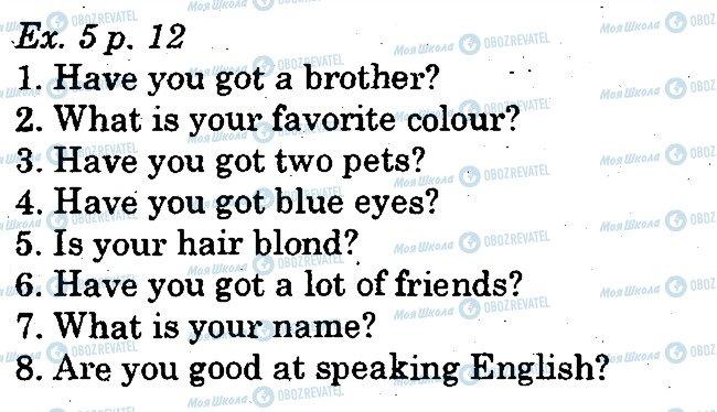 ГДЗ Английский язык 5 класс страница p12ex5