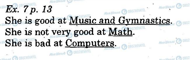 ГДЗ Английский язык 5 класс страница p13ex7