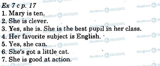 ГДЗ Англійська мова 5 клас сторінка p17ex7