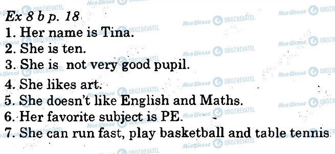 ГДЗ Английский язык 5 класс страница p18ex8