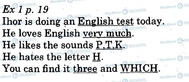 ГДЗ Англійська мова 5 клас сторінка p19ex1
