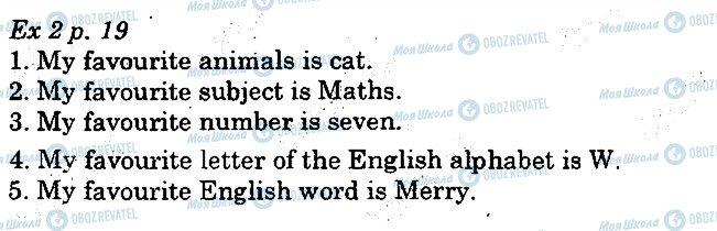 ГДЗ Английский язык 5 класс страница p19ex2
