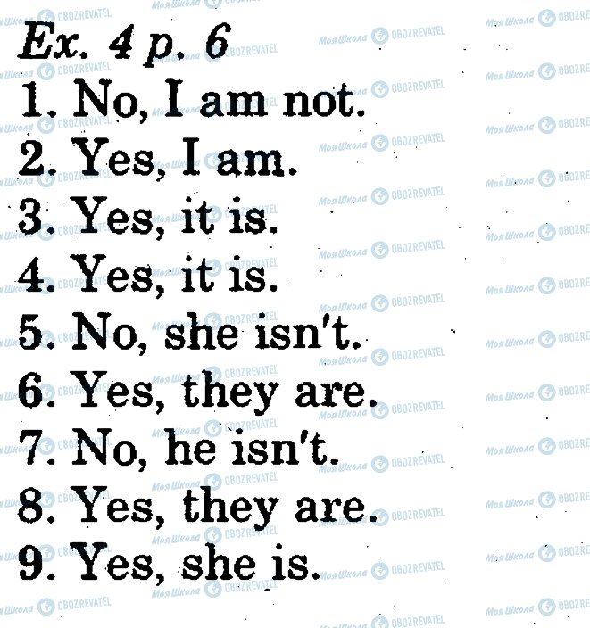 ГДЗ Английский язык 5 класс страница p6ex4
