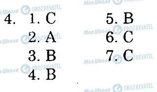 ГДЗ Англійська мова 9 клас сторінка 4