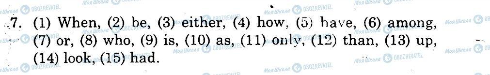 ГДЗ Английский язык 9 класс страница 7