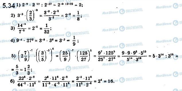 ГДЗ Математика 10 класс страница 34