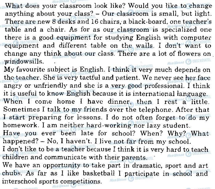 ГДЗ Англійська мова 10 клас сторінка p74ex1