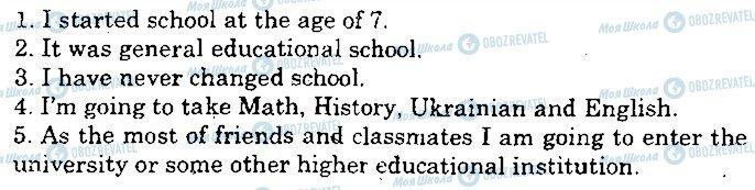 ГДЗ Англійська мова 10 клас сторінка p74ex2