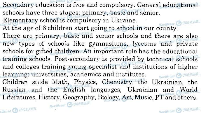 ГДЗ Английский язык 10 класс страница p74ex6