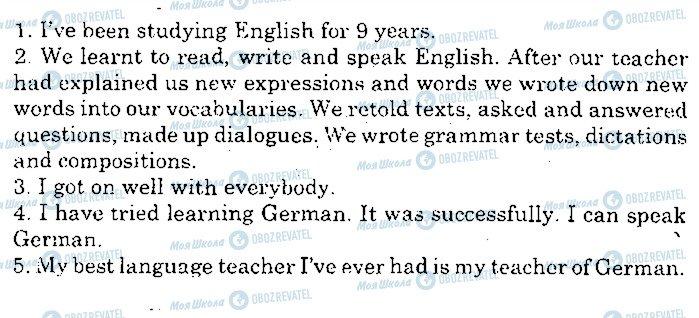 ГДЗ Англійська мова 10 клас сторінка p82ex4