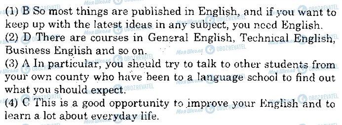 ГДЗ Английский язык 10 класс страница p82ex5