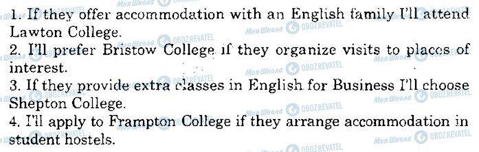 ГДЗ Англійська мова 10 клас сторінка p83ex7