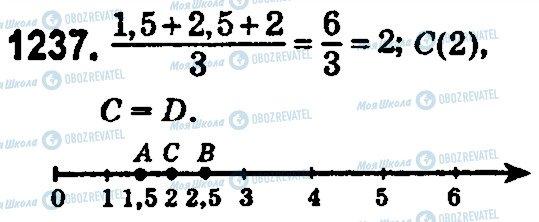 ГДЗ Математика 5 клас сторінка 1237