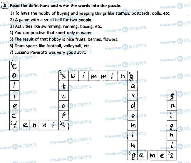 ГДЗ Английский язык 5 класс страница p49ex2