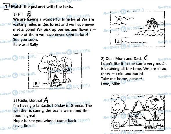 ГДЗ Английский язык 5 класс страница p51ex1