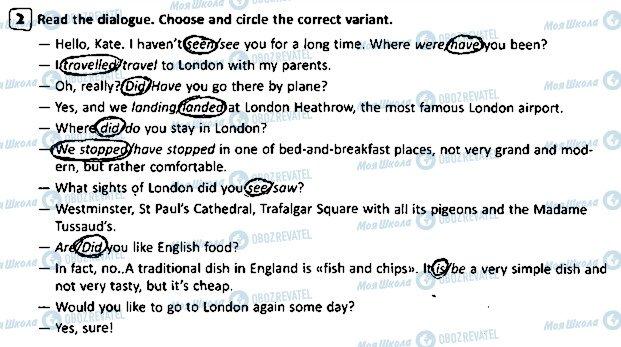 ГДЗ Англійська мова 5 клас сторінка p54ex2