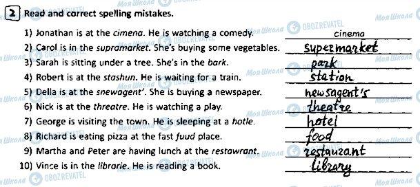 ГДЗ Англійська мова 5 клас сторінка p78ex2