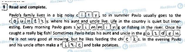 ГДЗ Англійська мова 5 клас сторінка p82ex1
