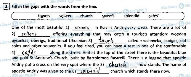 ГДЗ Англійська мова 5 клас сторінка p85ex2