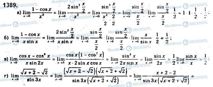 ГДЗ Алгебра 10 класс страница 1389