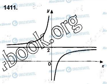 ГДЗ Алгебра 10 класс страница 1411