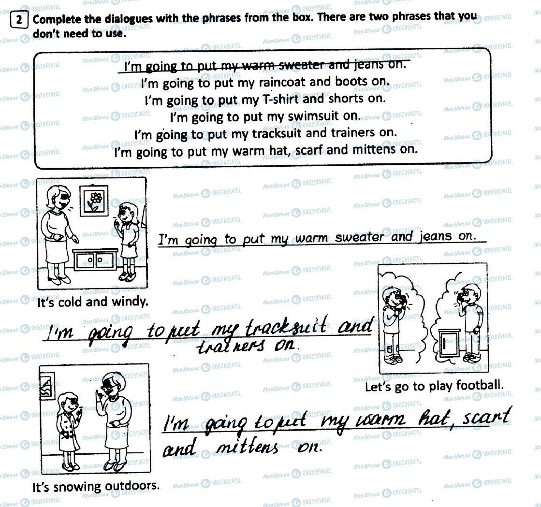 ГДЗ Английский язык 5 класс страница 2