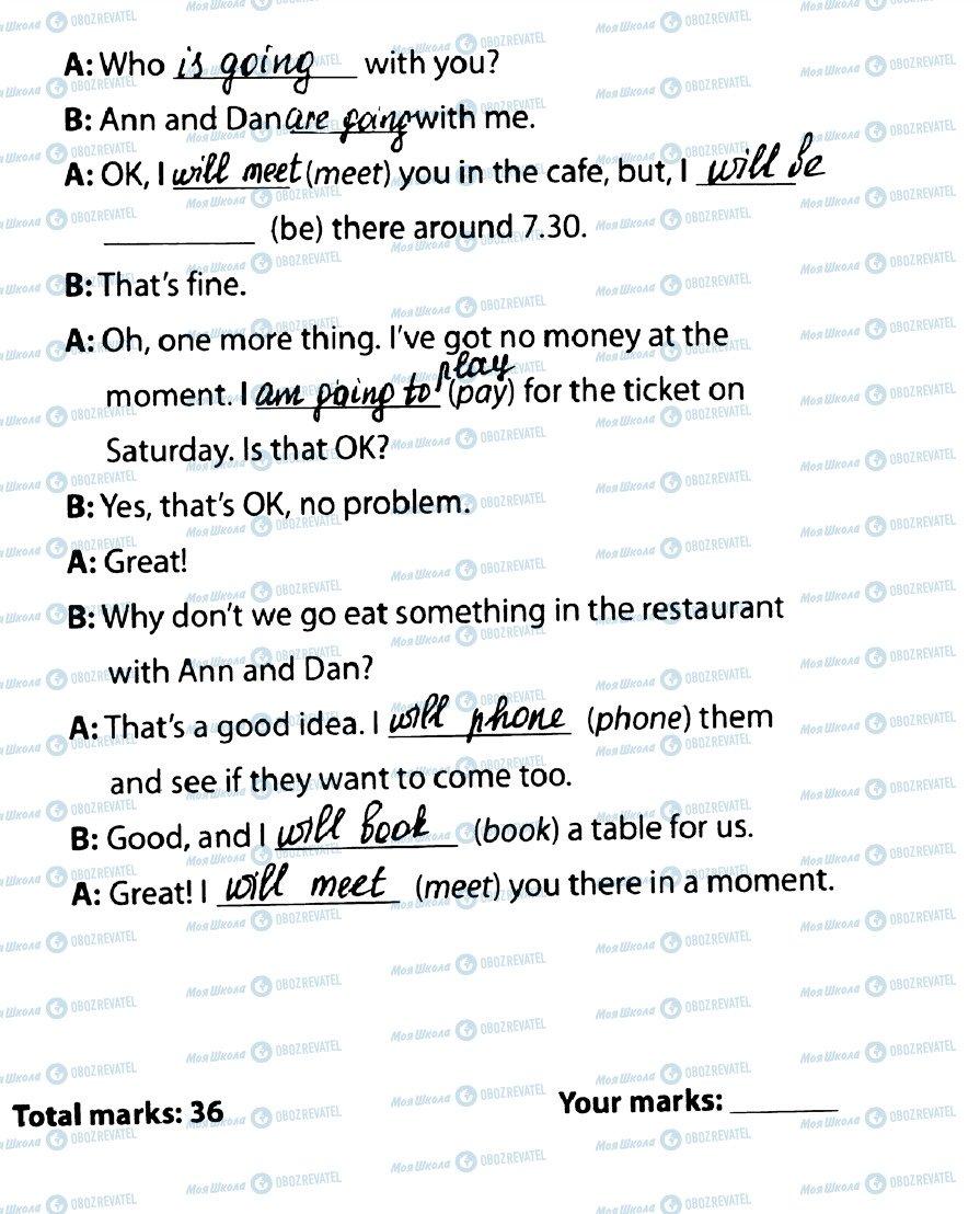 ГДЗ Английский язык 5 класс страница 5