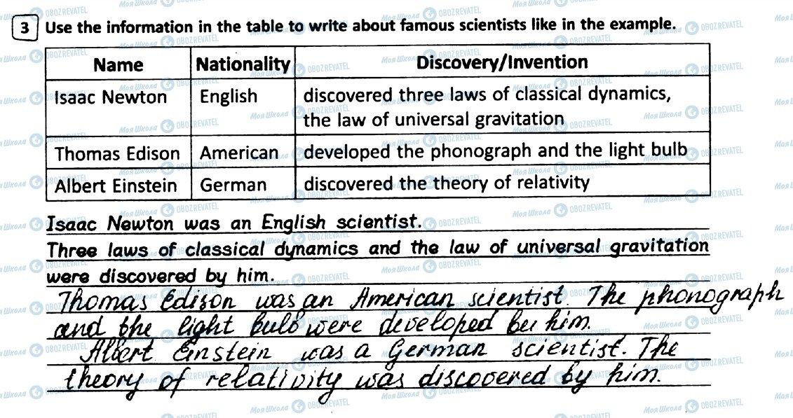 ГДЗ Англійська мова 9 клас сторінка 3
