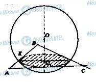 ГДЗ Математика 11 клас сторінка 849