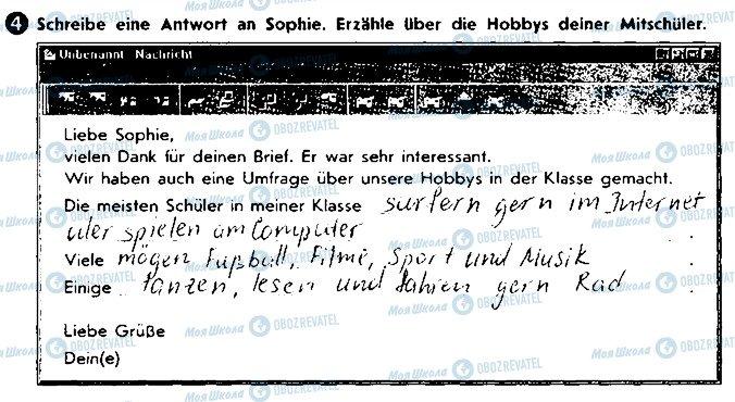ГДЗ Німецька мова 8 клас сторінка ст44впр4